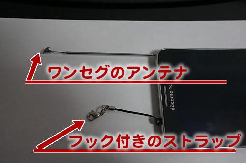 簡単携帯スタンド.jpg