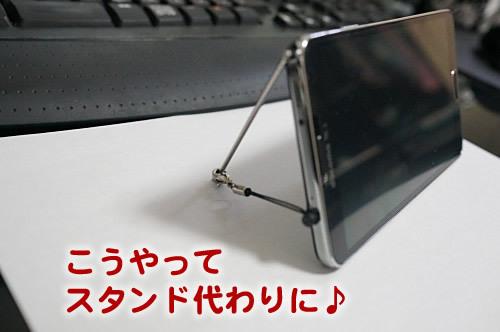 簡単携帯スタンド 立った姿.jpg